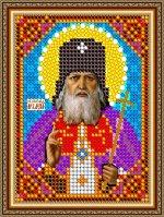 «Диамант» набор со стразами ДЛМ-448 «Св. Лука Крымский» 9,212см (1шт) цвет:ДЛМ-448